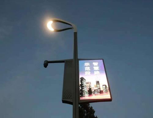 普通路灯变智能路灯带来哪些好处